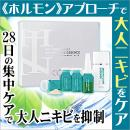 日本HIN Acens Labo 28Days Cure Essence 28日成人暗瘡粉刺修復凍乾粉精華