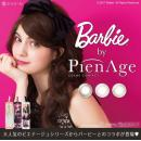 日本Barbie by Pien Age ...